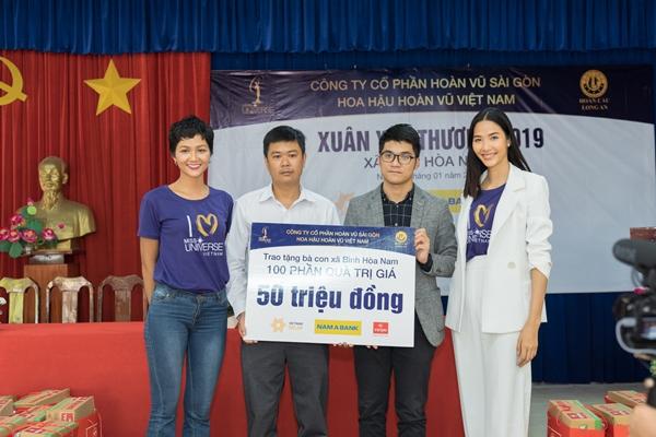 Hoang Thuy (11)