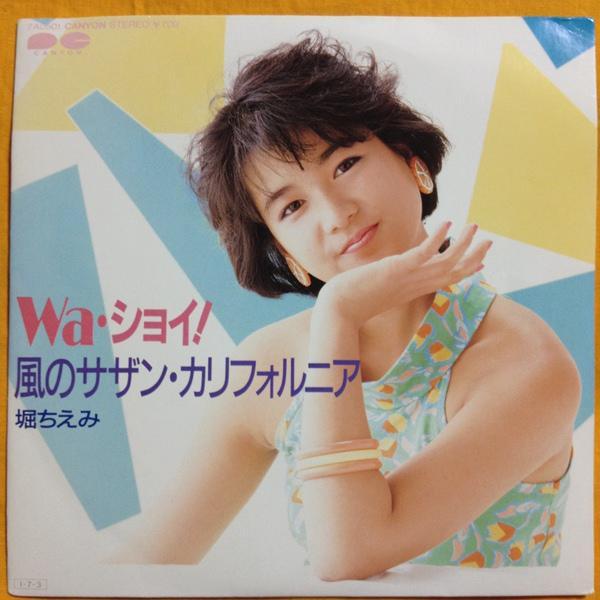 5.Nữ diễn viên 'Chiaki, cố lên' cắt hơn 1.2 lưỡi vì ung thư, thấy dấu hiệu này cần khám gấp2