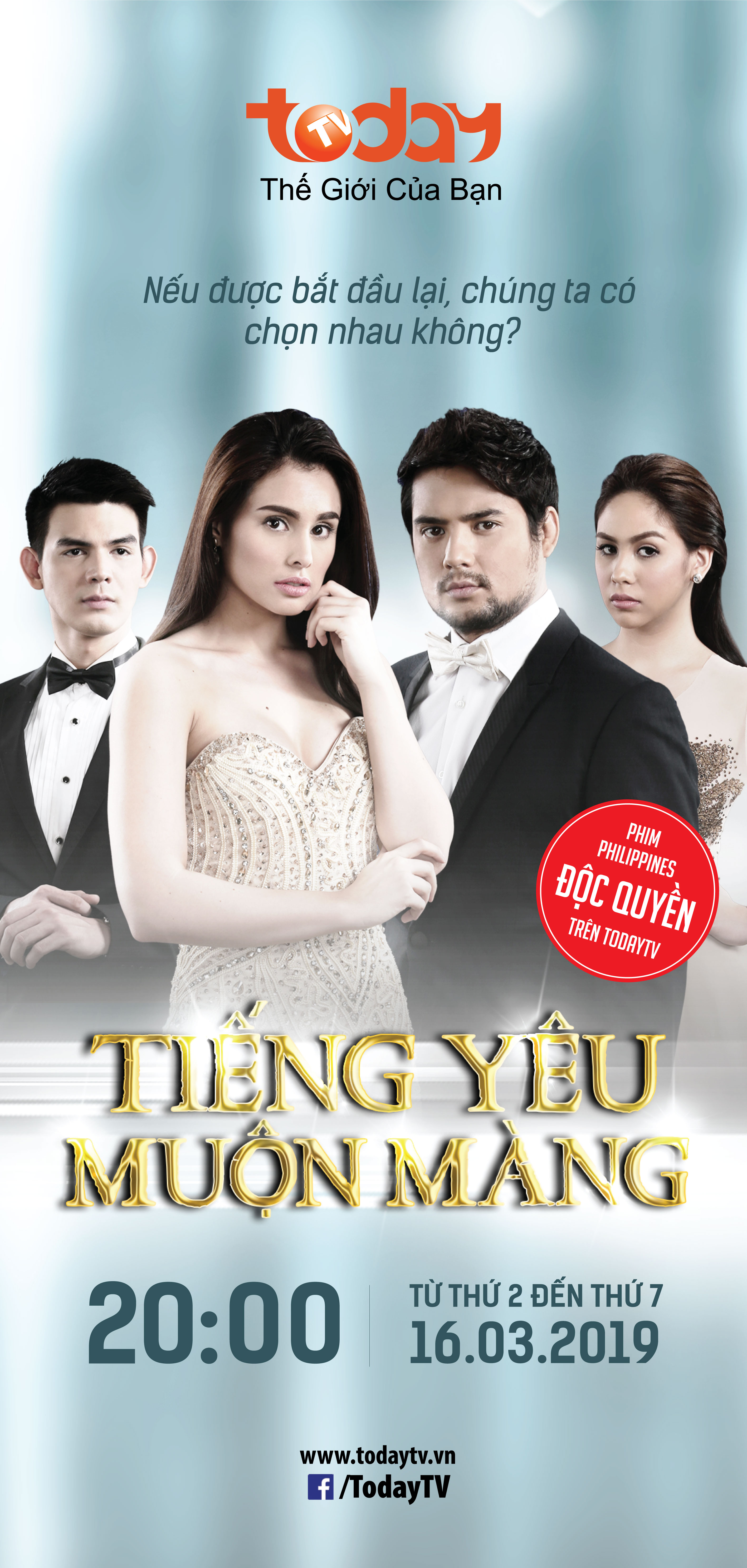 Poster_Tiengyeumuonmang_Thangmay
