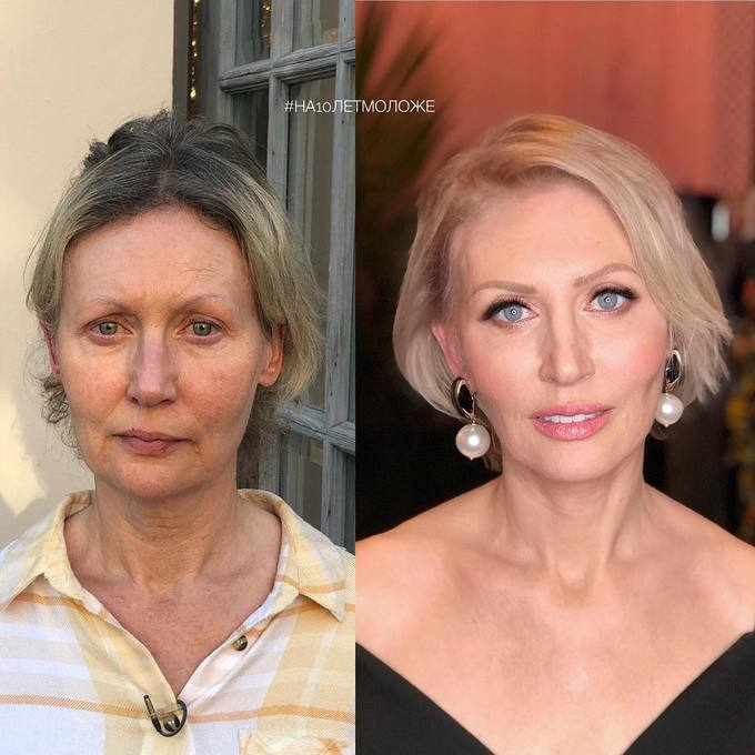 Trang điểm mắt cầu kỳ với eyeliner, nhũ bạc khóe mắt, lông mi giả... tạo vẻ trẻ trung, sang trọng hơn cho người phụ nữ này.