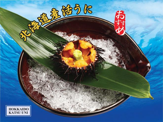 Món cầu gai Murasaki được chế biến khéo léo tại nhà hàng Sushi Hokkaido Sachi