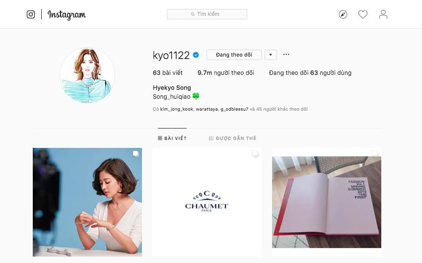 Song Hye Kyo dọn sạch 16 hình ảnh trên Instagram ngay sáng nay, sau khi hoàn tất thủ tục ly hôn