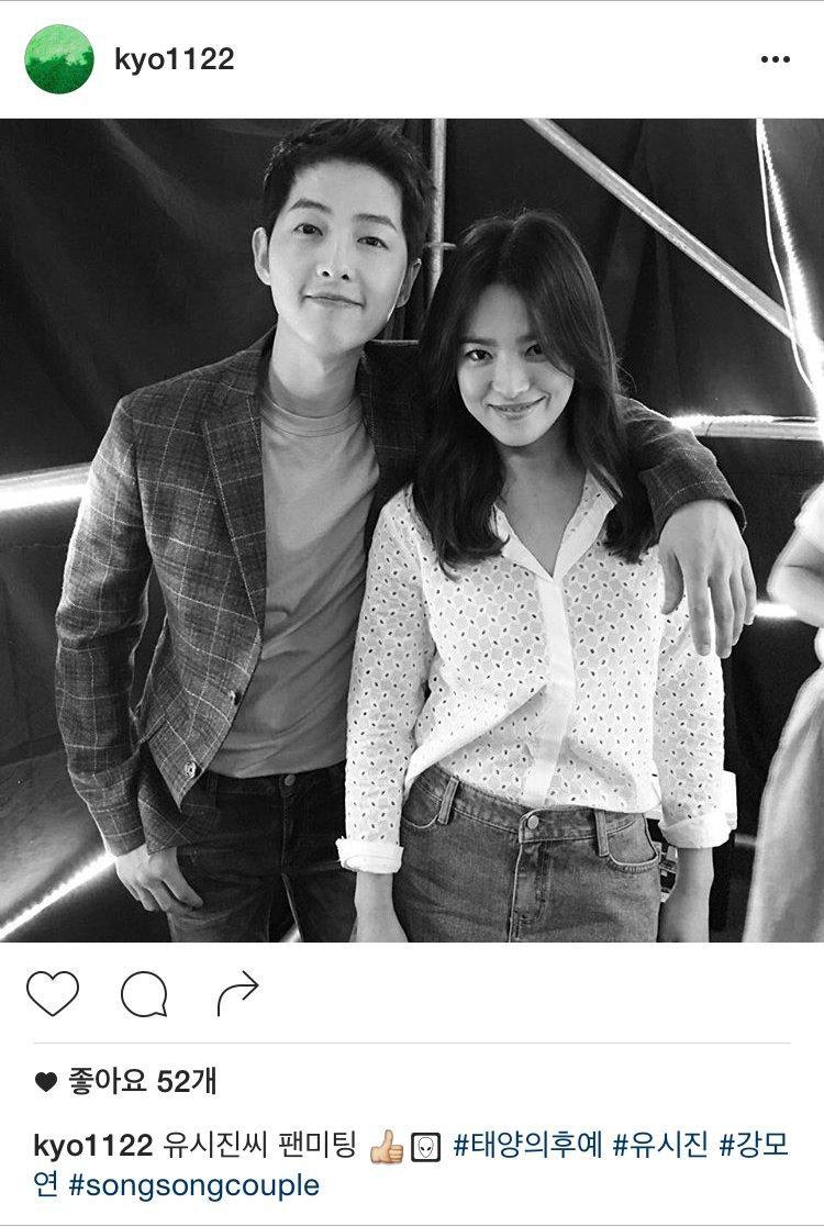Bức hình chụp chung thuở mới yêu với Song Joong Ki cũng bị Song Hye Kyo xóa