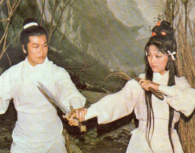Cặp Hoàng Dung, Quách Tĩnh năm 1976.