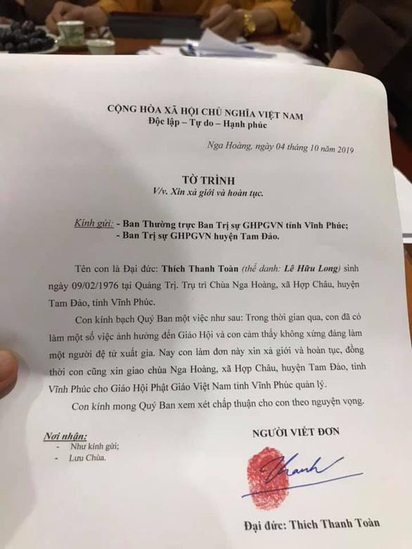 Tờ trình xin xả giới hoàn tục của đại đức Thích Thanh Toàn - Ảnh: Giáo hội Phật giáo VN tỉnh Vĩnh Phúc