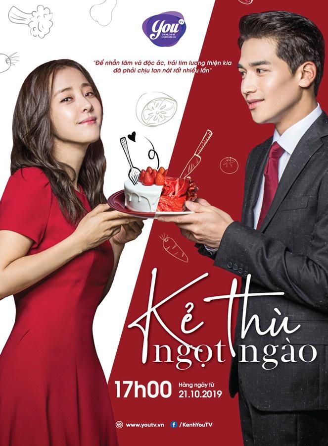 Kethungotngao_YouTV