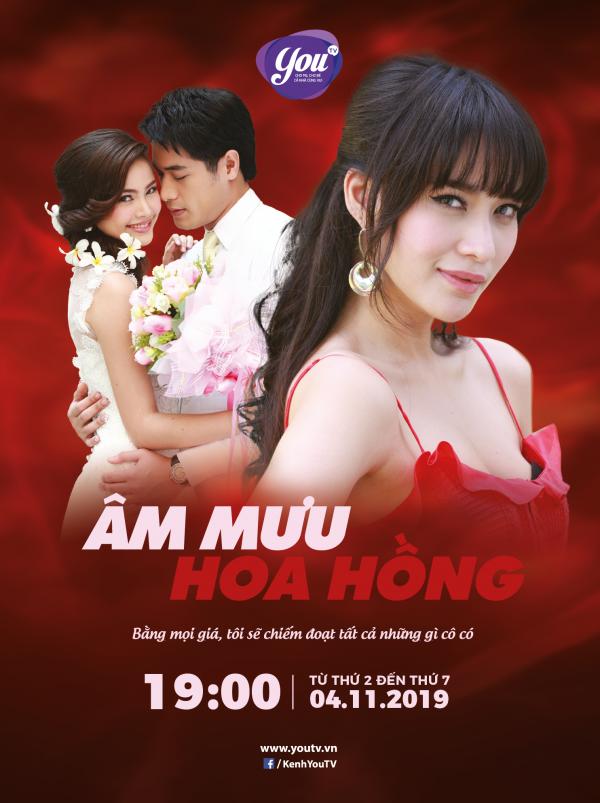 Poster-Am mua hoa hong_YouTV_TGDA-view