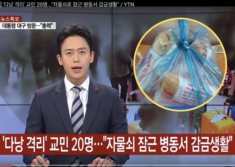 Hàn Quốc lên tiếng chê bai dịch vụ cách ly tại Việt Nam