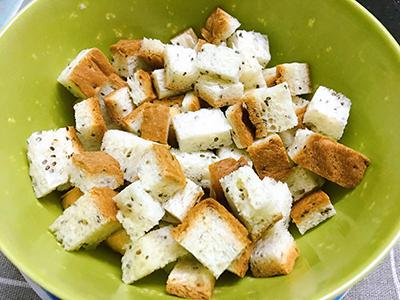 Bánh mì ngào bơ caramel1