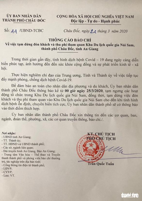 UBND TP Châu Đốc đã gửi thông cáo báo chí đến các cơ quan, thông tấn báo chí trong và ngoài tỉnh về việc tạm dừng đón khách viếng Bà - Ảnh: BỬU ĐẤU